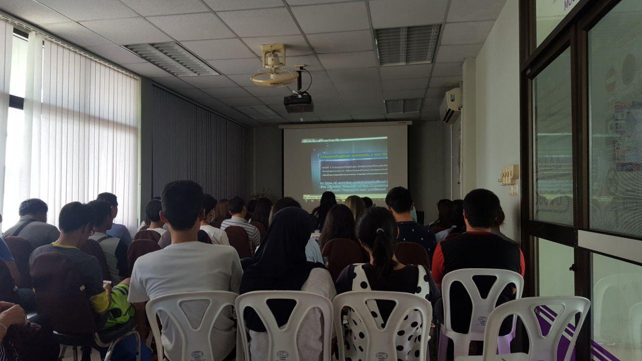Лекция перед экзаменом на права в Таиланде