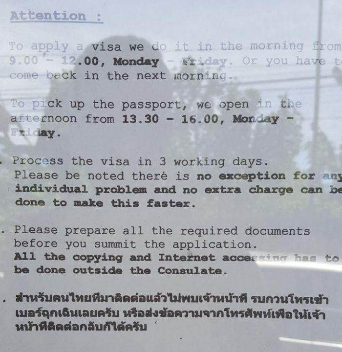 Время работы консульства Таиланда на Бали