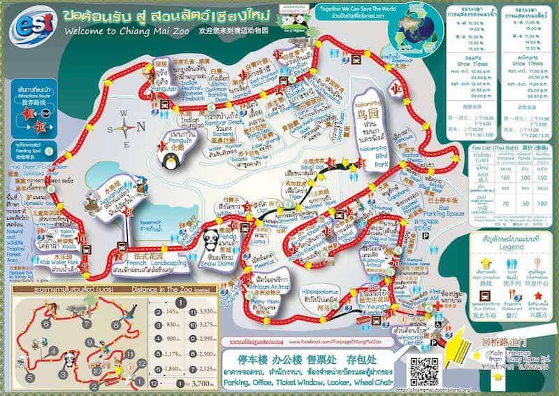 Карта зоопарка Чиангмая