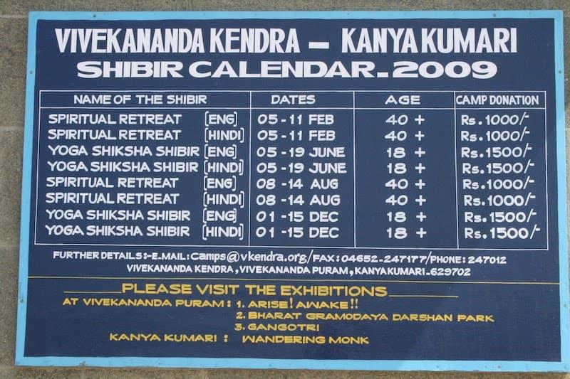 Курсы медитации в центре Вивекананды