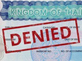 Отказ во въезде в Таиланд