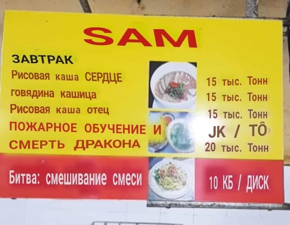 Цены в Дананге