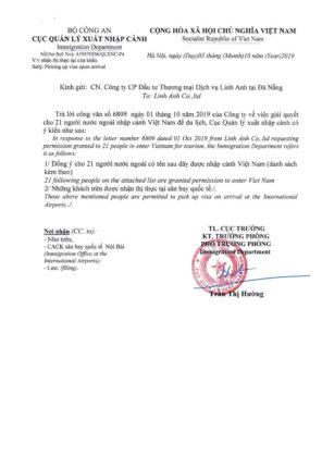 Приглашение для вьетнамской визы